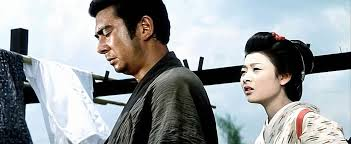 Zatoichi the Fugitive - scene